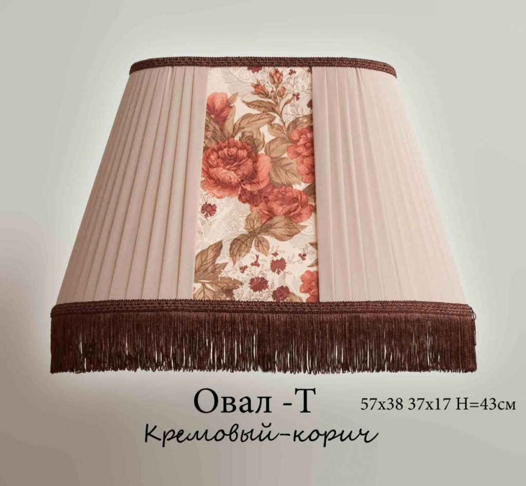 Абажур Овал-Т розово-коричневый