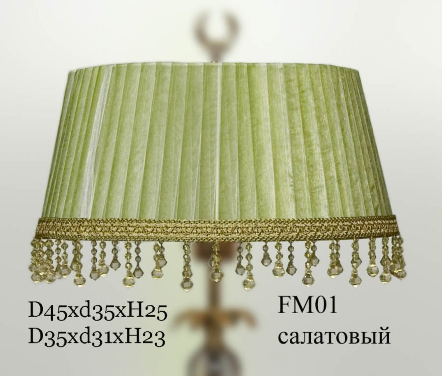 Абажур FM01 - 40cm