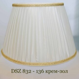 Абажур тканевый плиссе DSZ832 -136