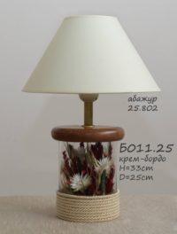 Настольная лампа - Букет Б011 крем-бордо