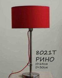 Настольная лампа - Классика 8021Т Рино