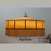 Подвесной, тканевый абажур Арбат 70