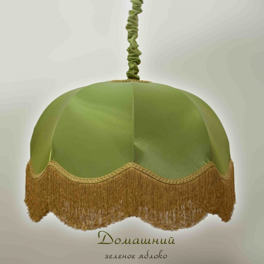 Абажур Домашний зеленое яблоко