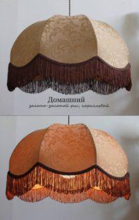 Абажур Домашний бежевый с коричневым