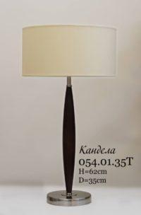 Настольная лампа 054.01T Кандела