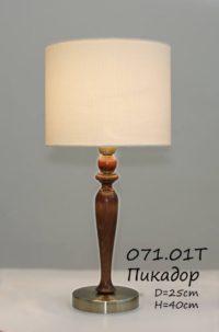 Настольная лампа 071.01.25 Пикадор