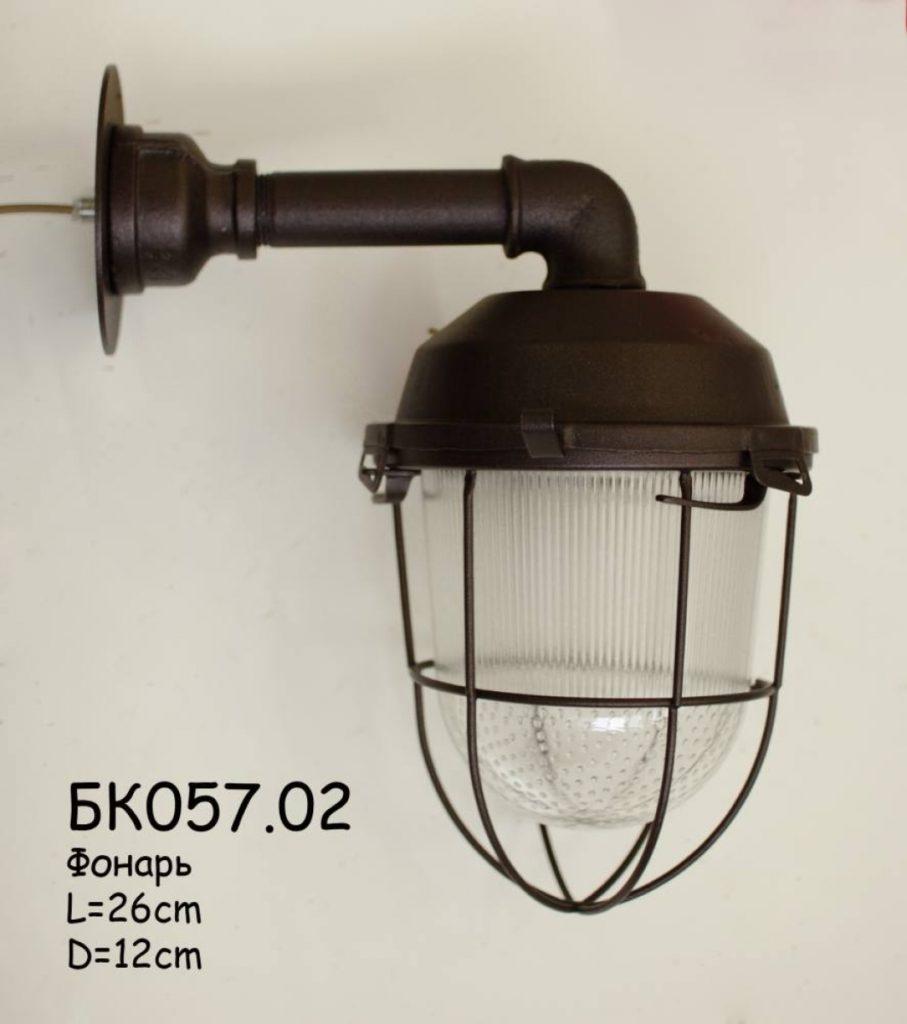 Бра БК057-02