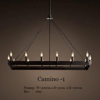 Люстра Камино 1