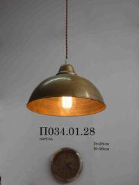 Люстра П034.01.28 латунь