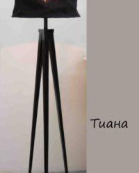 Торшер Тиана с мятым абажуром