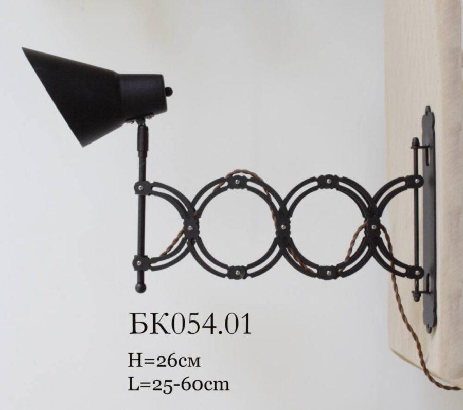 Бра БК054.01