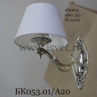 Бра БК053.01 серебро старое