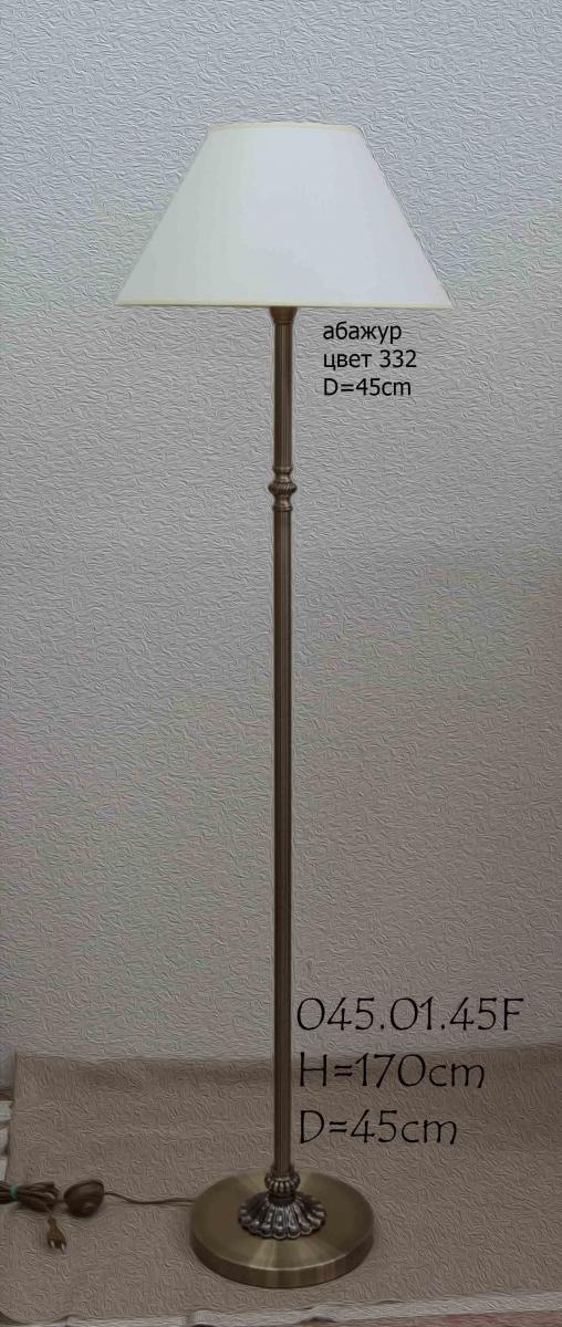 Торшер классика с абажуром 045.01F (абажур 030)