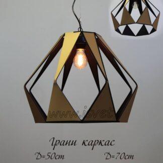 Люстра Грани 02