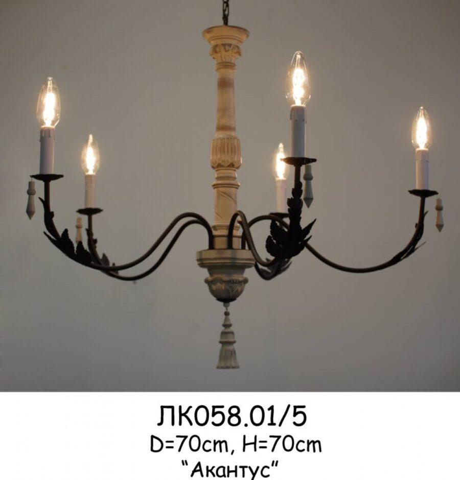 Люстра ЛК058 Акантус