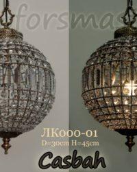 Люстра шар с кристаллами WH-4 Казбах