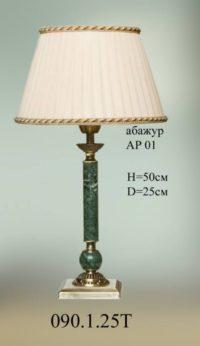 Настольная лампа - Керамика 090.1.25Т
