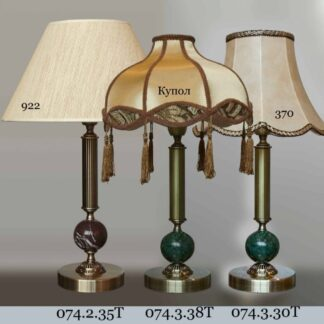 Настольная лампа под старину с камнем 074.2.35Т Индия