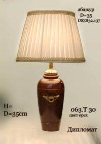 Настольная лампа 063.0.30