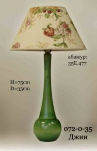 Настольная лампа 072.0.35 Джин