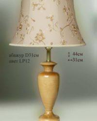 Настольная лампа 069.0.30 LP12