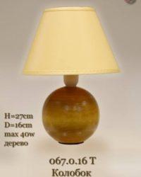 Настольная лампа 067-0-16 Колобок