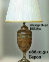 Настольная лампа 066.01.30 Барон антик