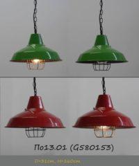Подвесной светильник П013.01