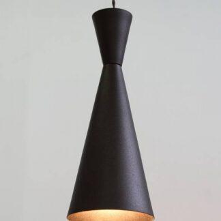 Подвесной металлический светильник П010 Двойной конус