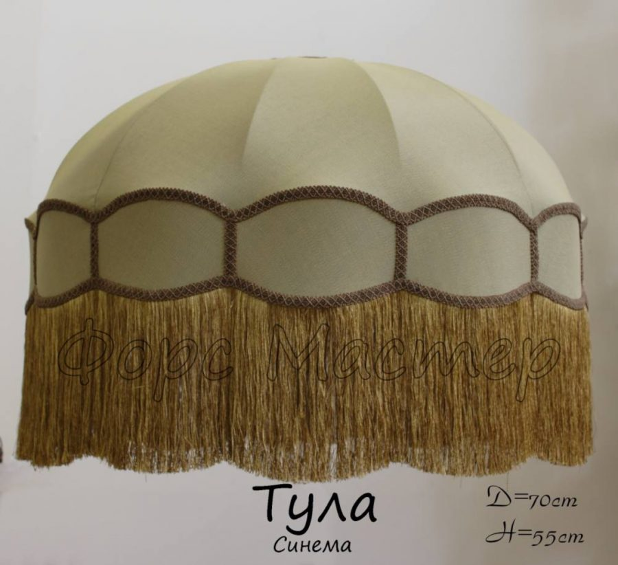Абажур Тула - синема