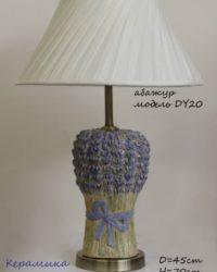 Настольная лампа - Керамика 146.01 Т Лаванда