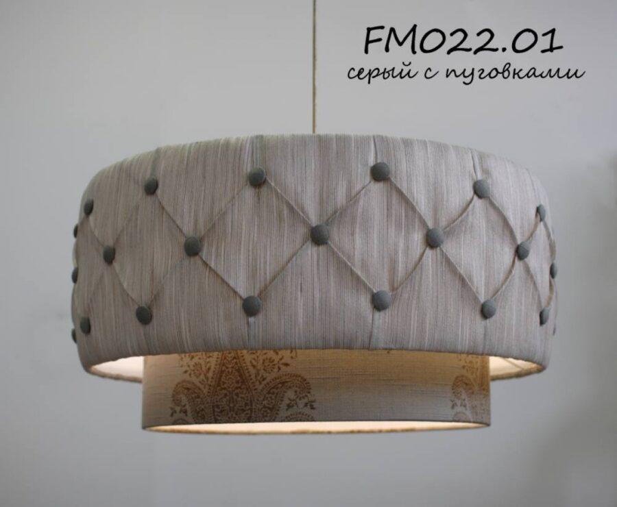 Абажур цилиндр FM022.01 серый