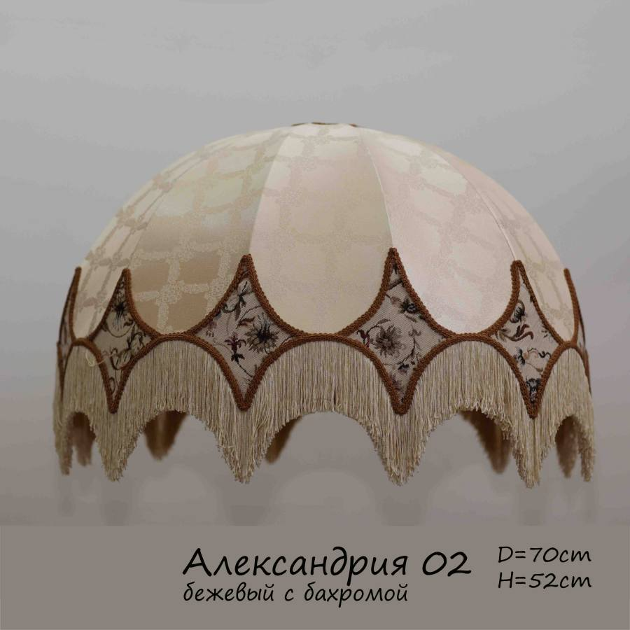 Подвесной абажур Александрия 02 беж