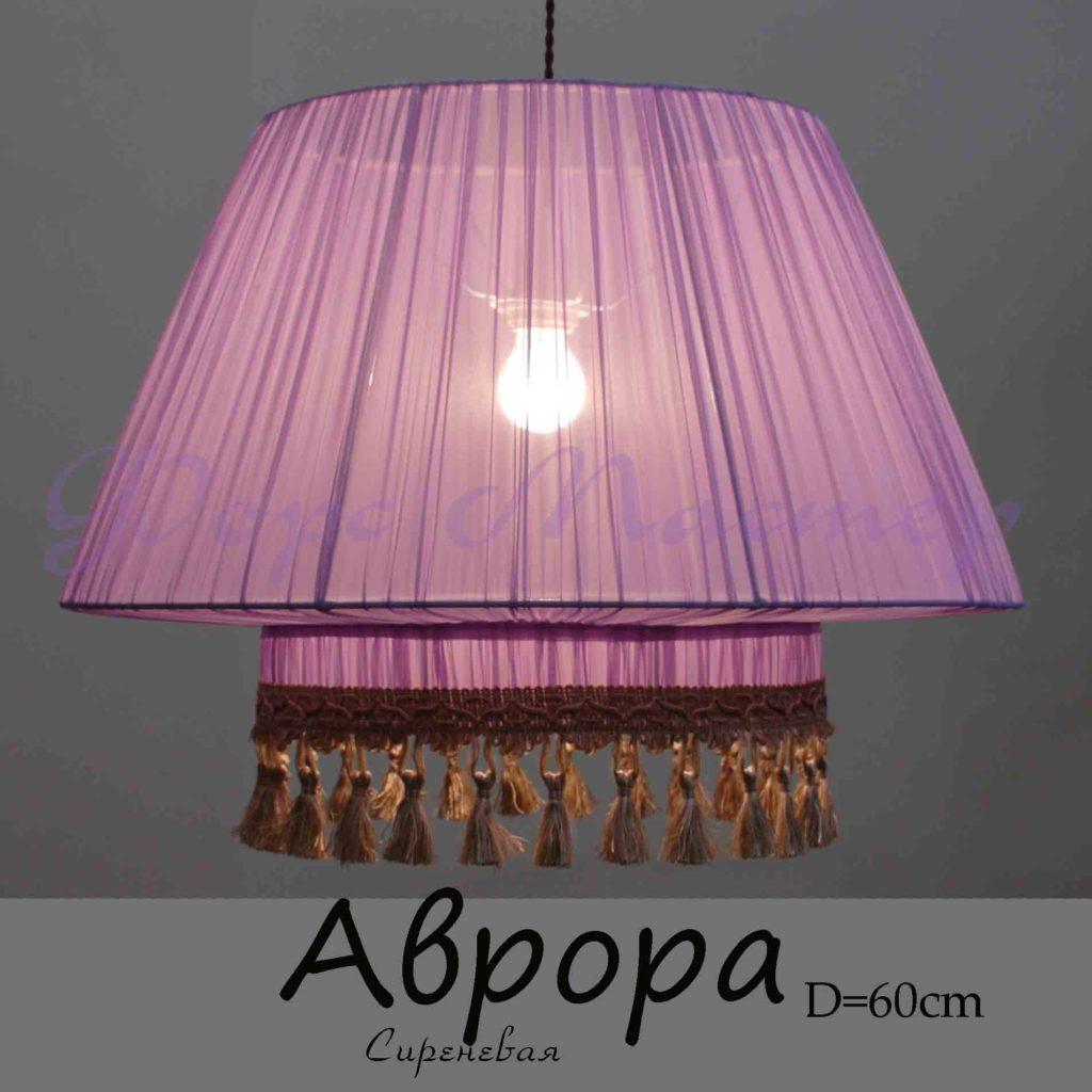 Абажур тканевый плиссе Аврора 01