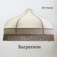 Ретро абажур Багратион