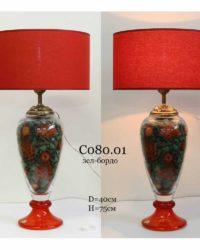 Настольная лампа с цветами С080.01 зел-бордо наполнение