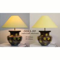 Настольная лампа с цветами С021 корич-желтый наполнение