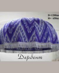 Большой тканевый абажур Дербент 1200