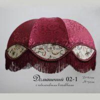 Абажур тканевый Домашний 02-1 бордо-гобелен