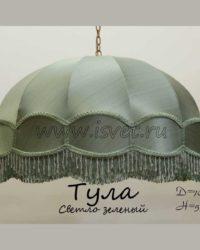 Абажур тканевый Тула светло-зеленый