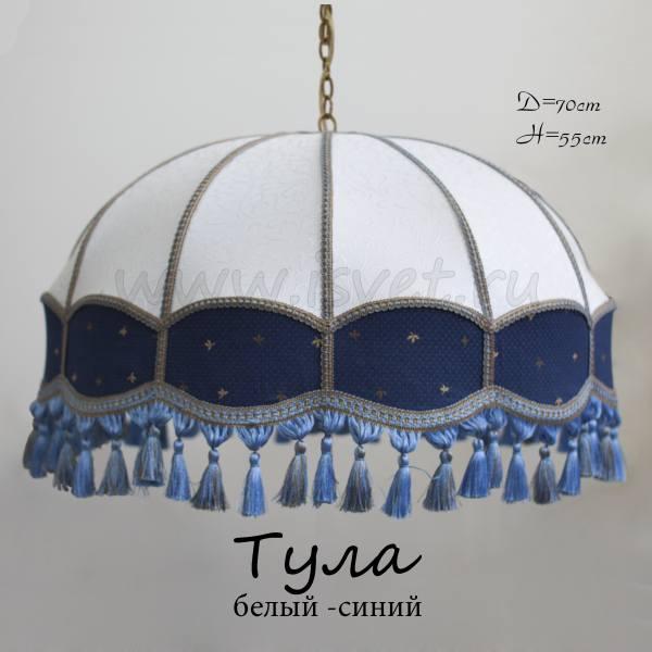 Тканевый абажур Тула бело-синий