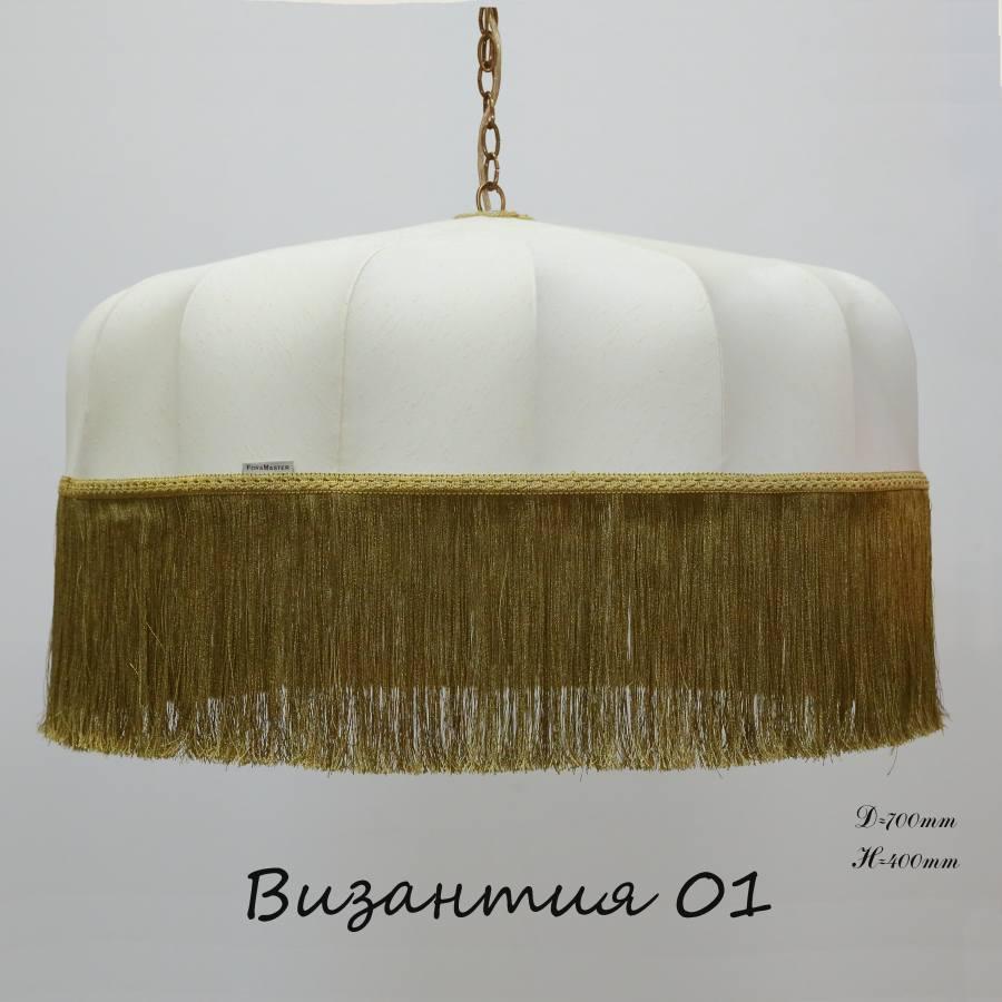Подвесной абажур Византия 1
