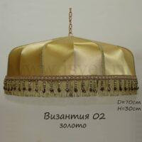 Подвесной абажур Византия 2 золото 1