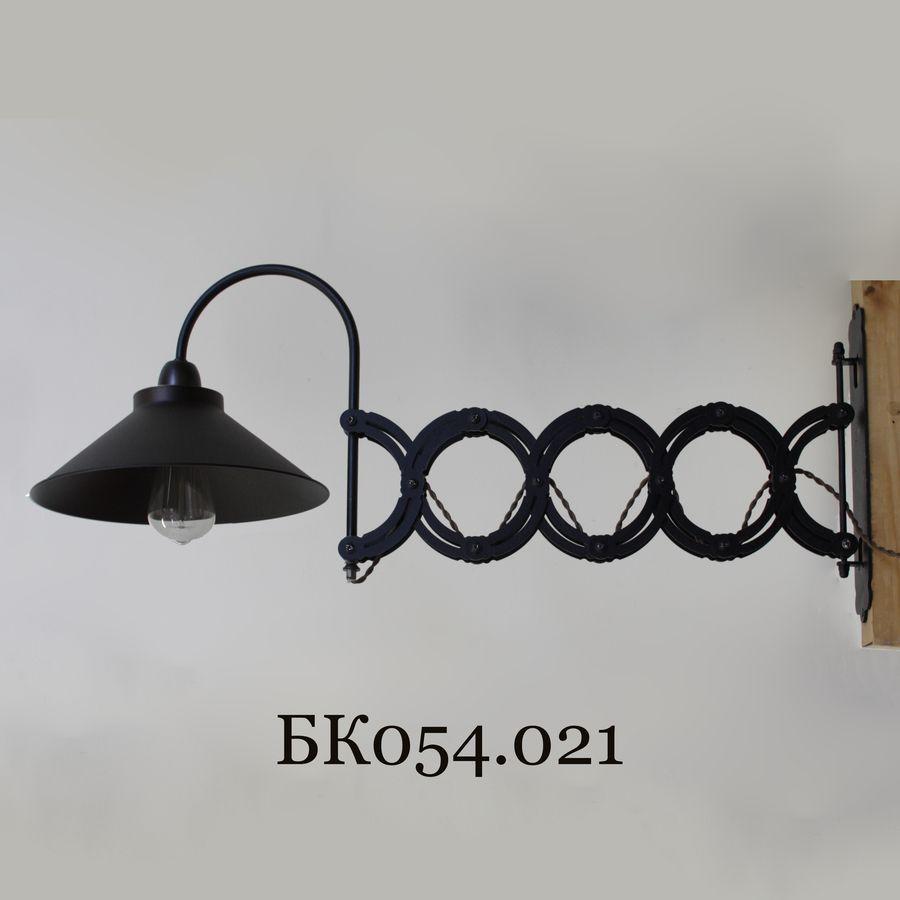 Бра раздвижное для рабочего стола БК054.021 модель лофт