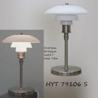 Настольная лампа с плафонами из стекла HYT79106S