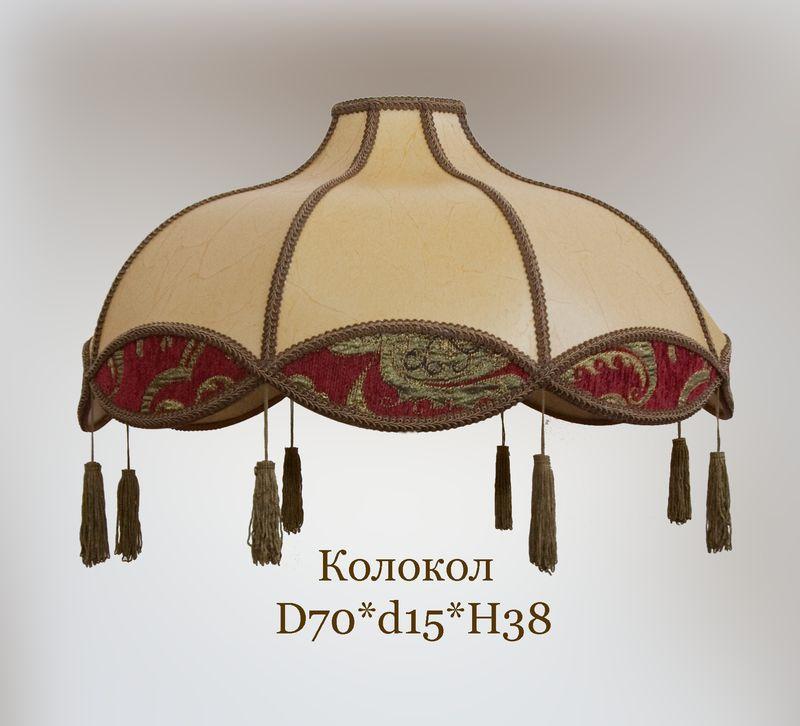 """Абажур подвесной для гостинной """"Колокол"""""""