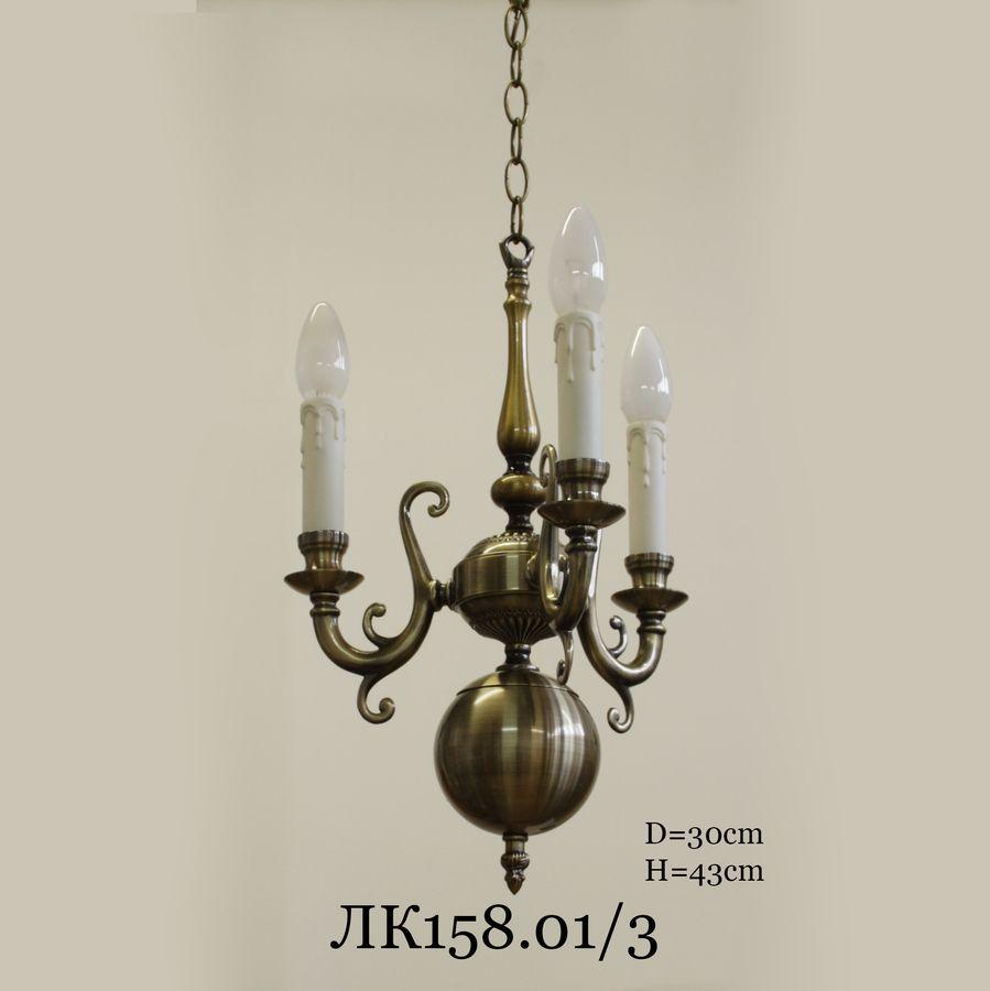 Люстра-подвес на 3 лампы ЛК158.01 античная бронза