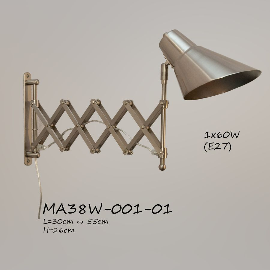 Бра раздвижное гармошка MA38W цвет никель