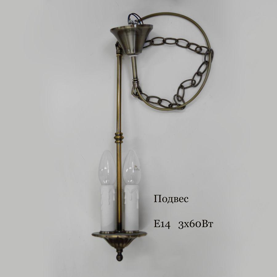 Подвес для абажура и фонаря на 3 лампочки П001/3