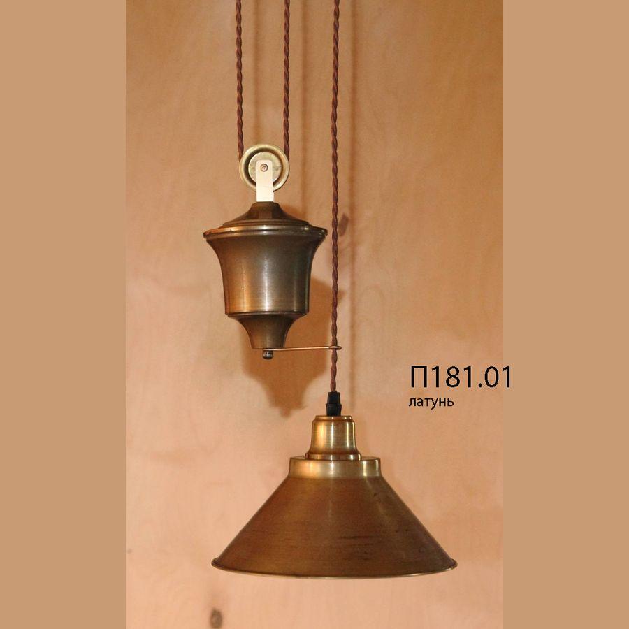 Подвесной светильник из металла с противовесом П181.01